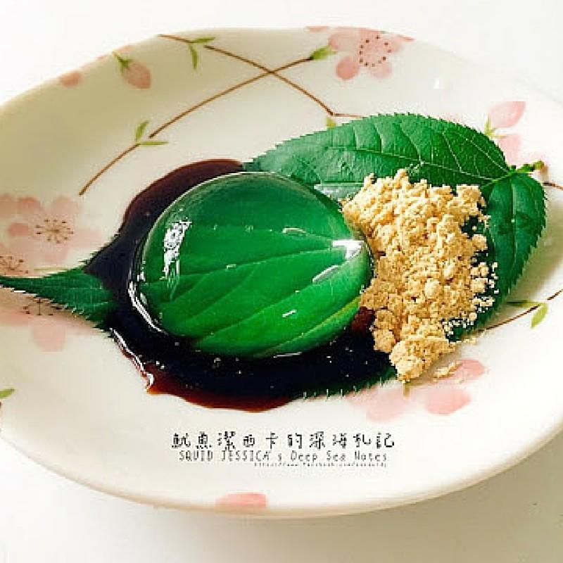 leaf raindrop cake